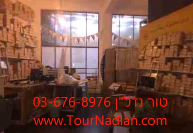לופט 165 מר להשכרה בתל אביב