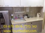 מטבח במשרדים עם מרפסת בא.ת. חולון