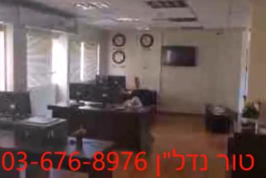 """300 מ""""ר משרדים יפיפיים וזולים להשכרה בק' אריה פ""""ת"""