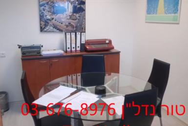 """52 מ""""ר משרדים מטופחים להשכרה במגדל טויוטה בת""""א"""
