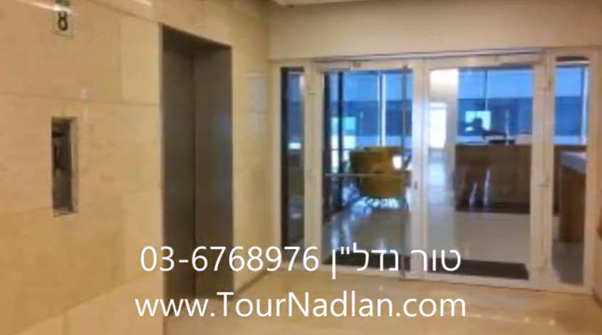 כניסה למשרדים להשכרה במגדלי עזריאלי חולון
