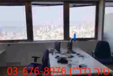 120 משרדים להשכרה במגדל שלום, בקומה גבוהה, נוף לים
