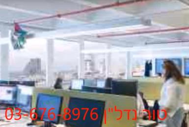 """943 מ""""ר משרדים להשכרה במגדל שלום, גדולים ומטופחים"""