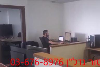 """250 מ""""ר בבנין משרדים ייצוגי, לובי מכובד, שומר 24/7"""