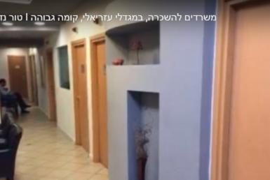 """640 מ""""ר להשכרה במגדלי עזריאלי תל אביב"""