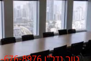 """120 מ""""ר משרדים במגדל עזריאלי העגול בקומה גבוהה"""