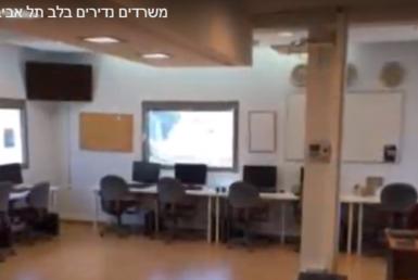 """140 מ""""ר משרדים נדירים בבנין משרדים מטופח בלב תל אביב"""